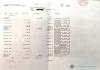 Cách sao kê tài khoản ngân hàng sacombank